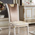 E62 dining chair 1 W  21.25 x 27.55 x 45.21