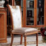 E62 dining chair B  21.25 x 27.55 x 42.51