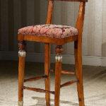 OP-620  Bar Chair L17.3xW18.9xH43.1