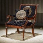 OP-920  Leasure Chair          L29.1xW32.7xH40.2