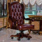 E61 Executive Chair 28Wx33Dx51H