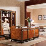 E-69 Study  Writing Desk 70.86x35.43x30.70 / 4 door Bookcase 85.39x18.89x47.24 / Executive Chair 33.46x31.49x47.24