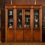 "HO-0807A 4-Door High Cabinet 86.61""x19.69""x87.80"""