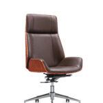 "HO-A047 High Back Chair 25.59""x23.62""x(48.43""-50.79"")"