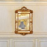 "FON-812 Framed Mirror 35.04"" W x 2.17"" D x 54.92"" H"