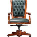 "HO-204 Executive Chair 27.17"" W x 28.35"" D x 51.57"" H"