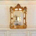 "FON-906 Framed Mirror 41.73""x2.95""x59.25"""