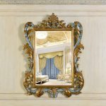 "FON-257 Framed Mirror 40.16"" W x 2.17"" D x 54.72"" H"