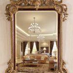 "FON-795 Framed Mirror 37.6"" x 2.05"" x 49.8"""