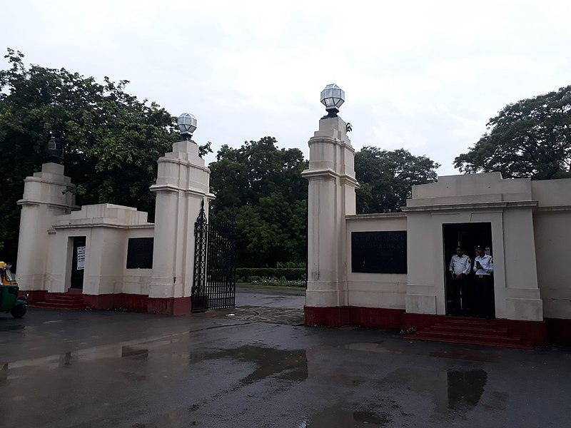 Entry gate of NMML in Teen Murti House Complex