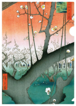 one of our most popular letter-sized folders. In the front we used one of the most endearing and best known prints from One Hundred Famous Views of Edo, Hiroshige depicts a plum tree branch in a vertical format, novel for landscapes at the time. on the back of the folder, we used an image by Van Gogh that was done thirty years later Vincent van Gogh reproduced the scene with flat shapes and a unique perspective in a work that speaks to the Japanese tradition of woodblock printmaking.