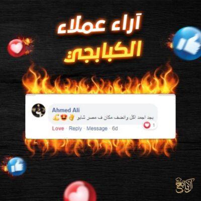 PicsArt_09-19-09.33.05 - Copy