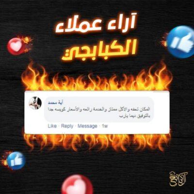 PicsArt_09-19-09.34.05 - Copy