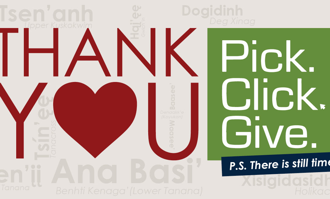 Thank you for Pick. Click. Giving! (P.S. There's still time!)