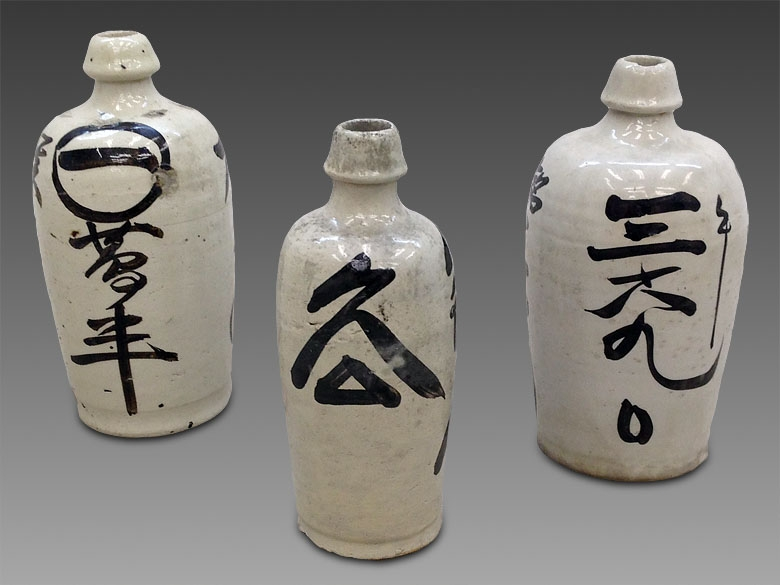 Vintage Sake Jars from Kyoto Japan