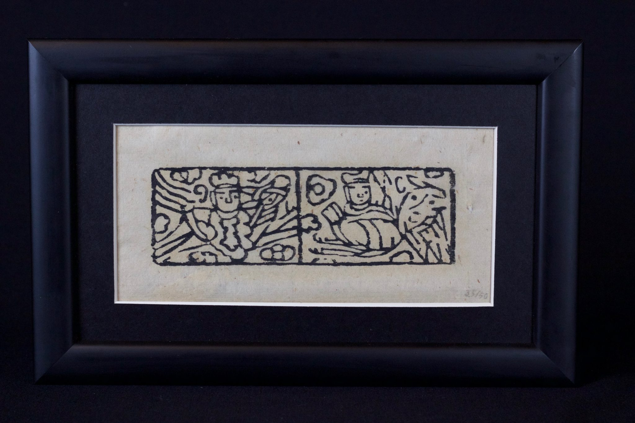 "Shamanic Print, Man with Horse / Man with Bird, Vietnam, Hoa Binh province,Dao Quan Chet people, Contemporary, Pigment printed on handmade *Do paper from a shamanic hand carved printing block. The print would be burned for carting a message to deities for protecting people against evil spirits. *Do is made from the bark of Rhamnoneuron balansae The print would be burned for carting a message to deities for protecting people against evil spirits 7"" x 10 ¾"" x ¾"", $55."