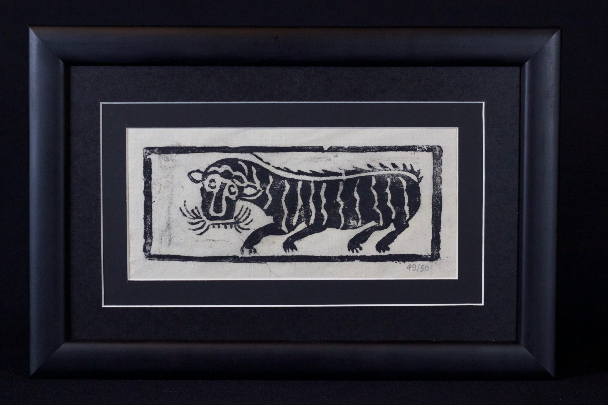 "Shamanic Print - Tiger, Vietnam Dao Lo Gang people, Contemporary, Pigment printed on handmade *Do paper from a hand carved, wooden shamanic printing block The print would be burned for carting a message to deities for protecting people against evil spirits. *Do is made from the bark of Rhamnoneuron balansae. 8"" x 12"" x ¾"", $55."