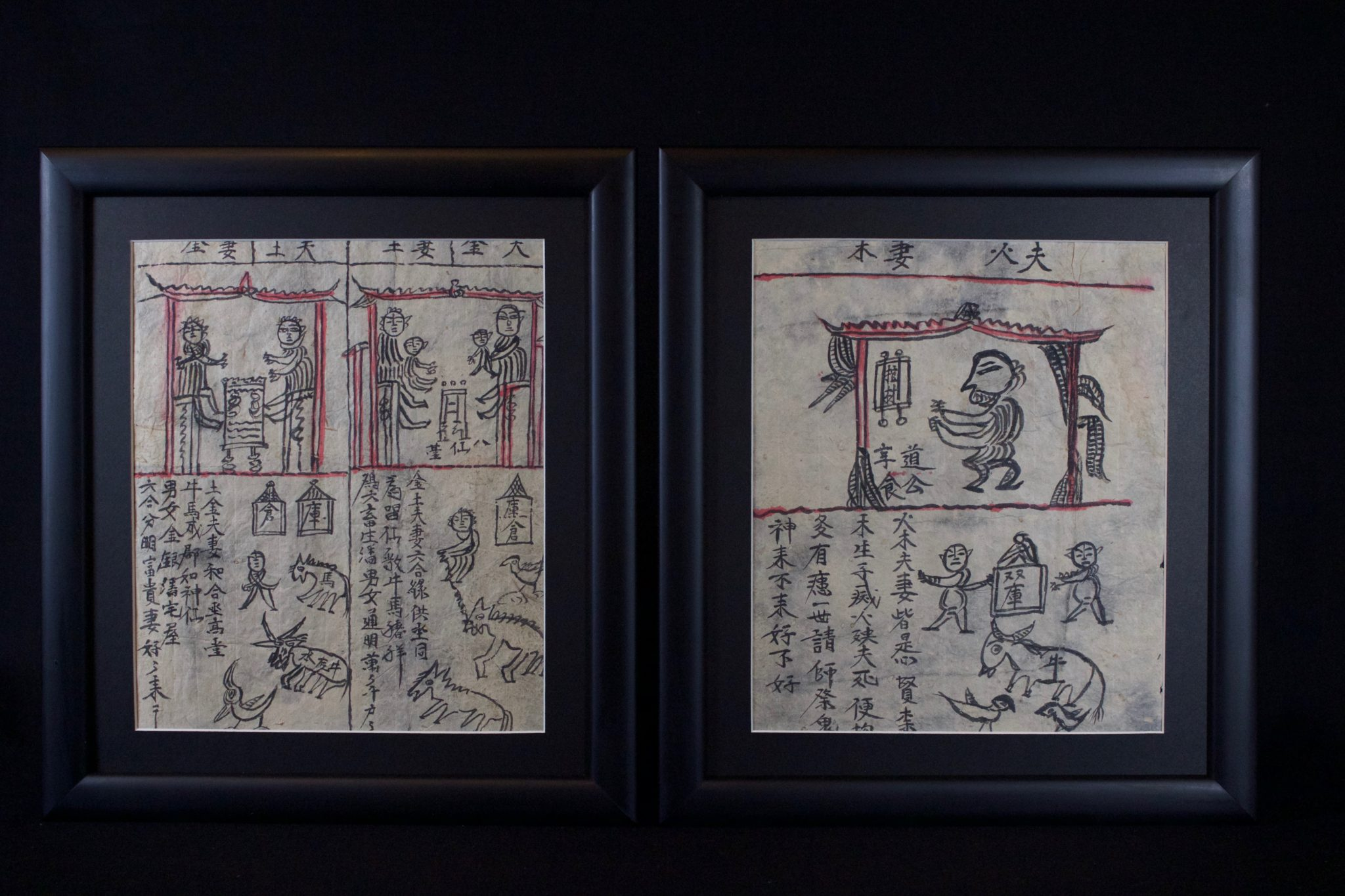 "Pages from Shaman's Personal Instructional Book, Cao Bang province, Vietnam, Red Yao people Early 20th c, Ink on handmade mulberry paper (tapa), Written in Nom (Chinese characters adapted to Vietnamese), books are an integral part of a shaman's repertoire. They range from explanations of various rituals and use of objects, to astrology, history, songs, laws, etiquette, children's tales, hunting practices, formulas, spells and feng shui. Shaman make their own books to help store their knowledge therefore no two are alike and a high level shaman will have a large library. 12"" x 11"" x ½"" (framed), $120. each"