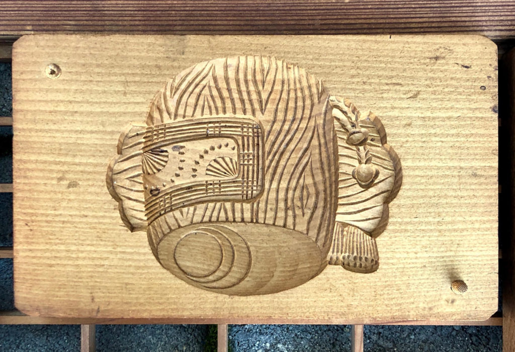 Vintage Japanese Kashigata: Traditional Wooden Confectionery Molds Little cakes (Higashi) are made individually for tea ceremonies, events and shrine offerings. They are shaped into objects of art and symbolism using hand carved wooden molds called Kashigata. The rice flour and sugar confections have been a popular tradition for more than 300 years. Like many centuries old Japanese craft traditions, kashigata carving is a fading art. Now there is only rare demand for the specialty cakes. The artizanal sweet molds have joined the ranks of rapidly dissapearing objects of times past. The beautiful confectionery tools are now sought after as collectable wood carvings. The mold making process begings with preparing the wood - most commonly Mountain Cherry, Ginko, and Camllia, which is cured for three years before carving. And for generations, kashigata craftsmen have produced an extensive range of imagery and symbolism that imparts the spirit of the carver and the mystery of natural and supernatural symbolism, into a tradition of handmade, delicate Japanese sweets. Specialty molded cakes are a part of a confectionery culture found around the world - for example: Mexican 'Sugar Skulls', French 'Madeleines', Scottish 'Shortbread', Russian 'Oreshki', and Middle Eastern 'Ma'amoul'.