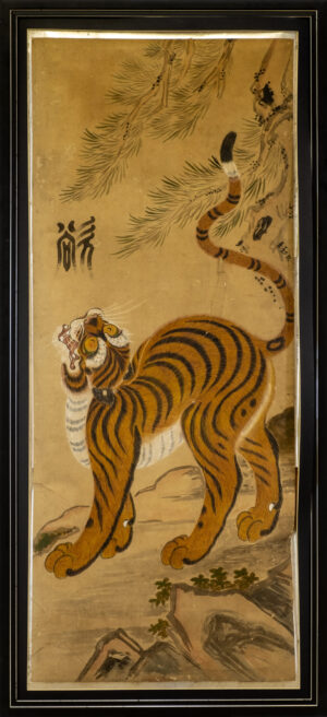 Framed Japanese Tiger Painting