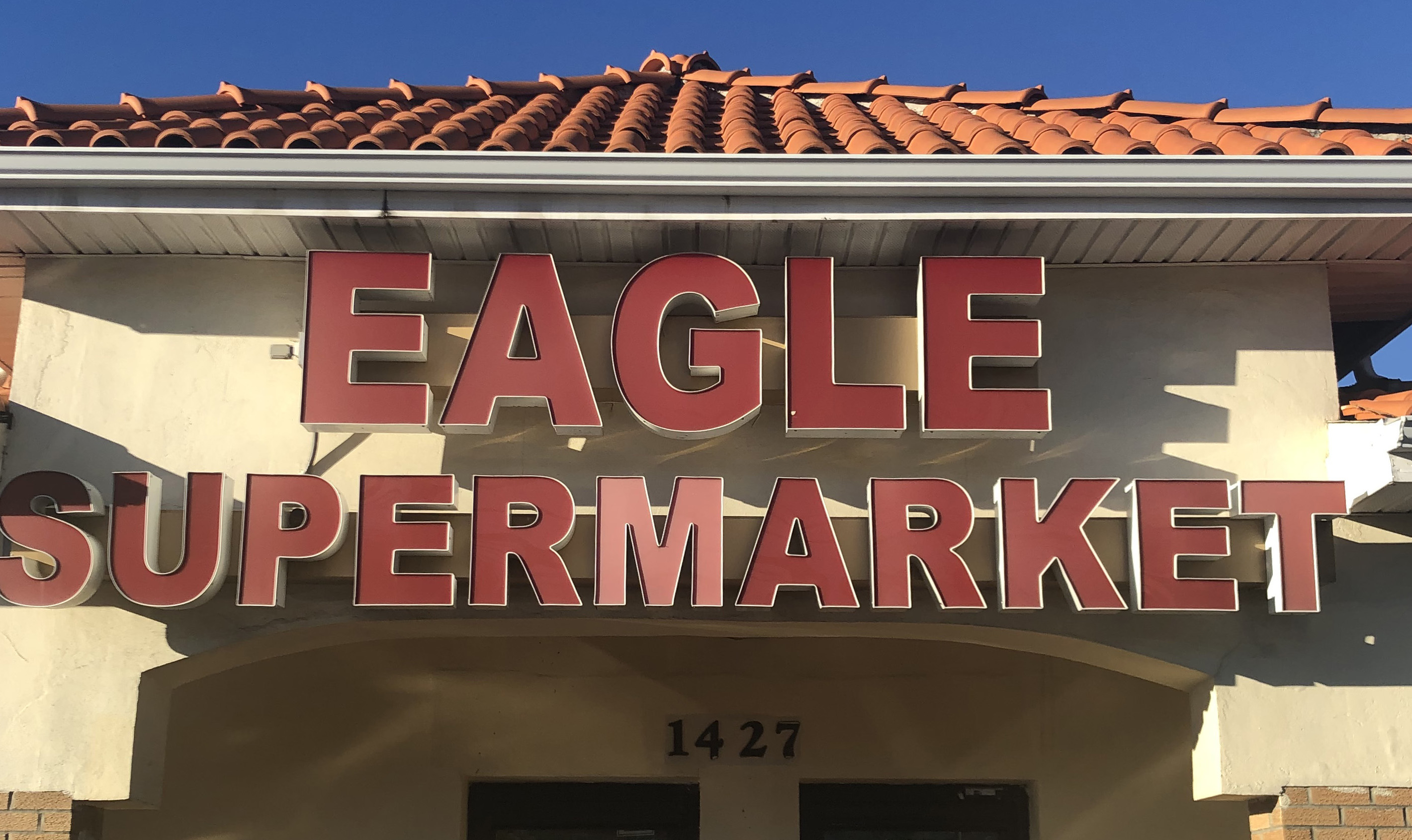 Eagle Supermarket, Roselle, NJ