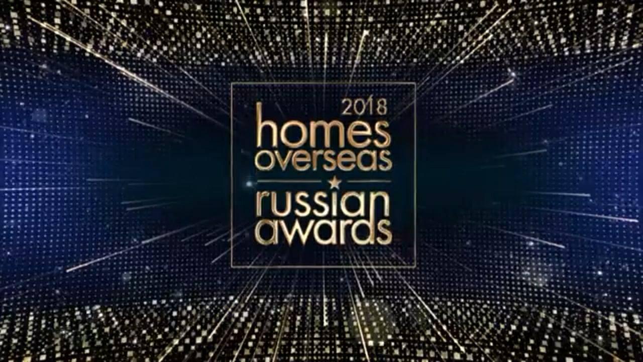 russian awards