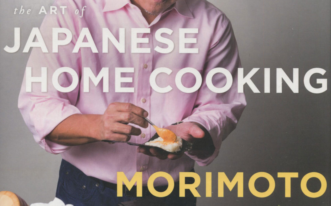 Cookbook Review: Mastering the Art of Japanese Home Cooking
