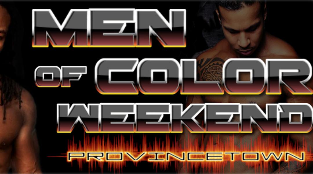 Men of Color Weekend
