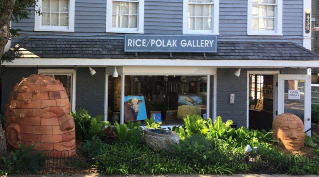 Ptown Galleries Pivot & Collaborate