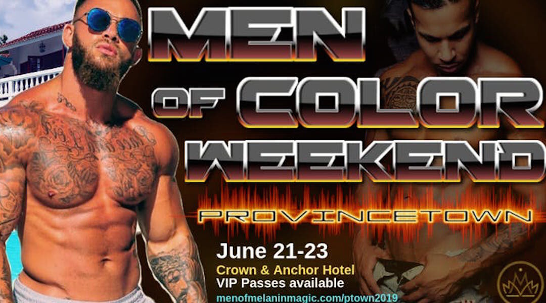 Men of Color Weekend Provincetown