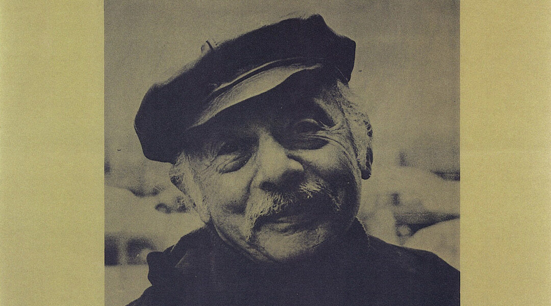 Provincetown History Snippet: Stanley Kunitz