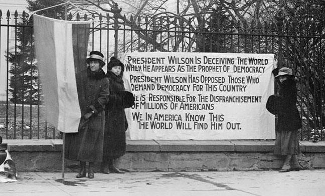 White House Sentinels