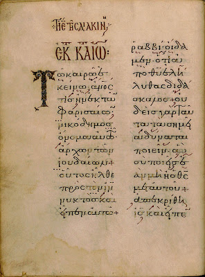Early Musical Notation