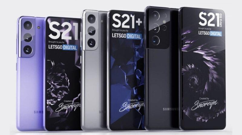 galaxy s21 trio render