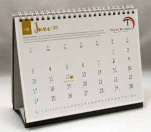Team Energy Corporation Desk Calendar