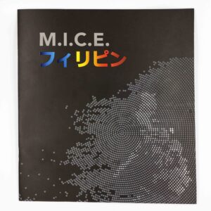 Tourism Promotions Board MICE Japanese Brochure #vjgraphicsoffsetprinting #vjgraphics #offsetprinting #brochure #growthroughprint