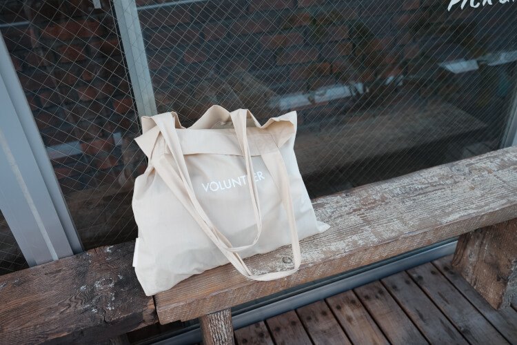 Sacola de pano reutilizável (ecobag).