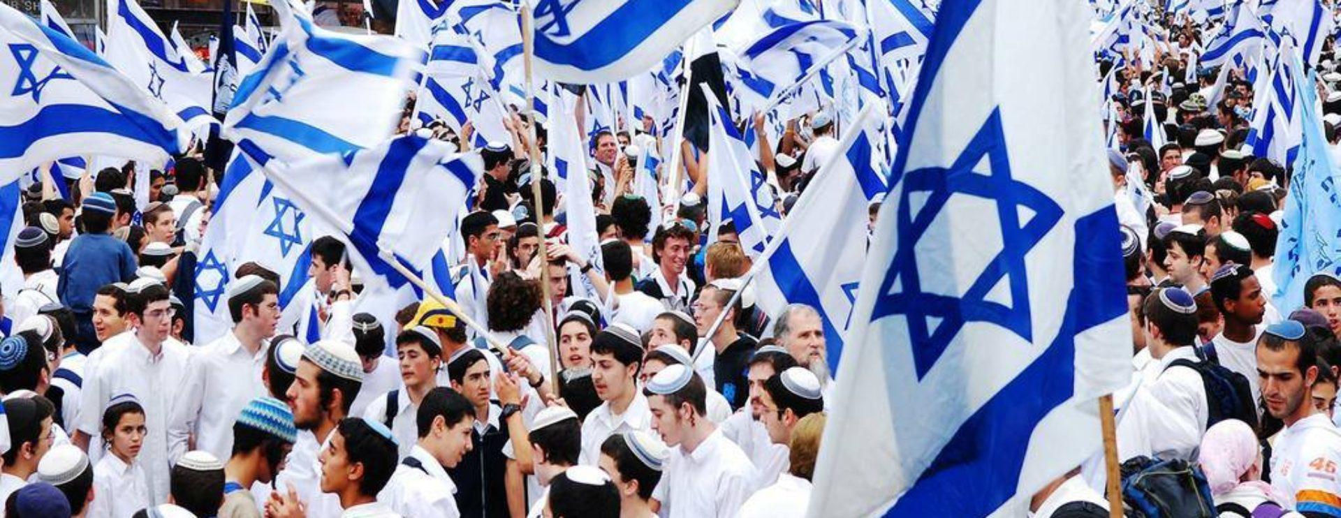 Worldwide Coalition for Israel Foundation