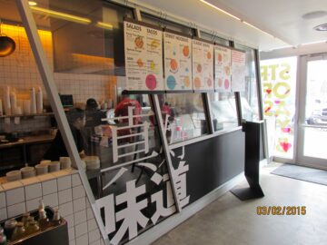 Tin Drum Interior