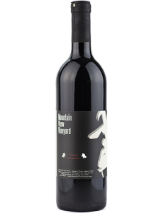Pocono vineyard wine made with Noiret grapes