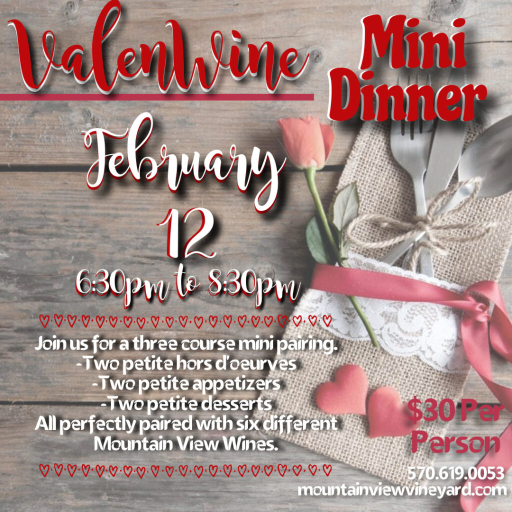 Copy of Valentine Dinner - Made with PosterMyWall