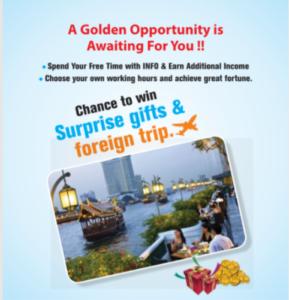 info-offer