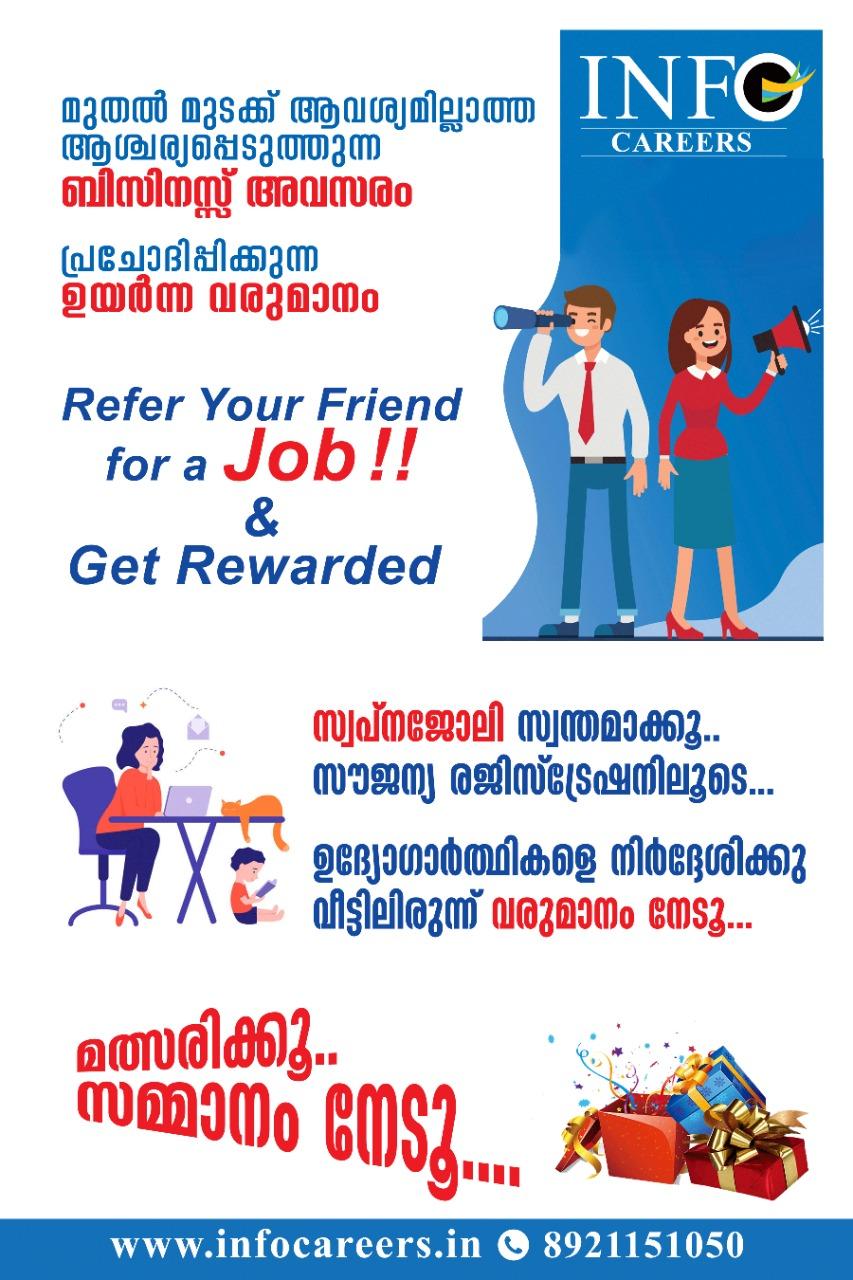 jobs in guruvayur