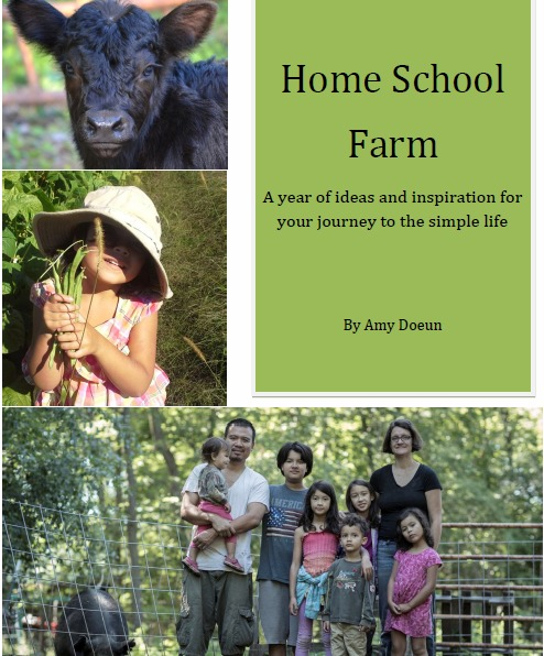 Home School Farm