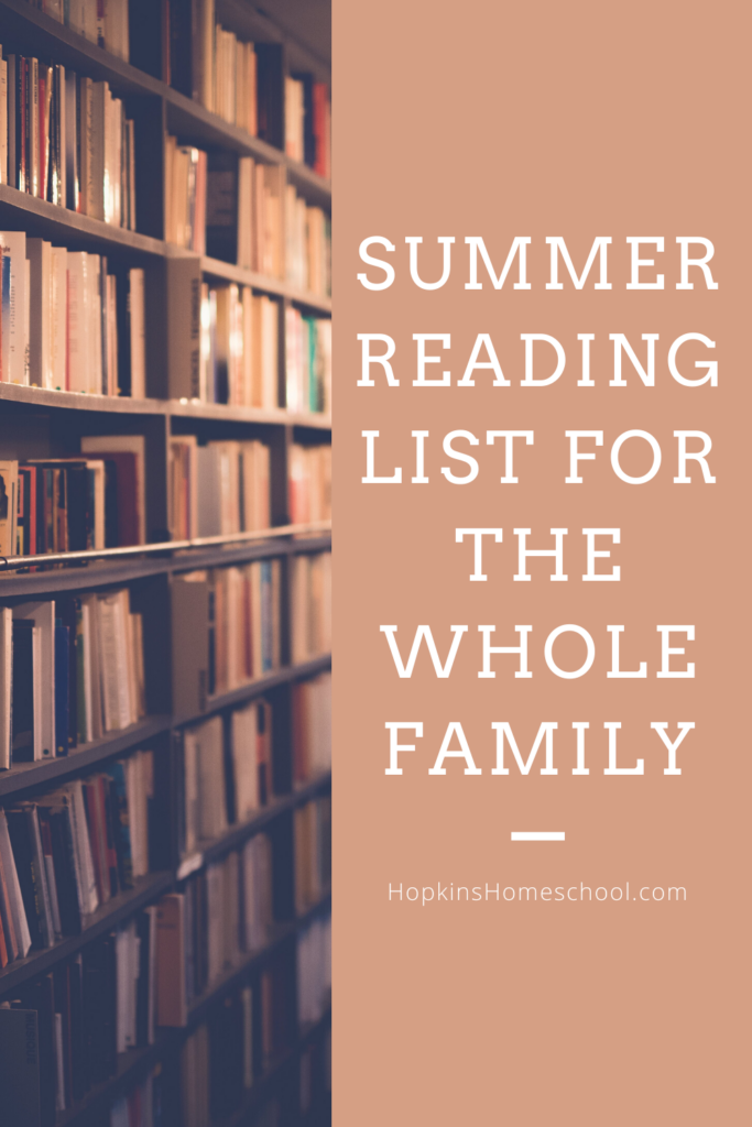 Our summer reading list for the whole family, plus a link-up!