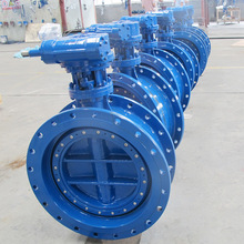 Automated Valve Packages - Gearboxes