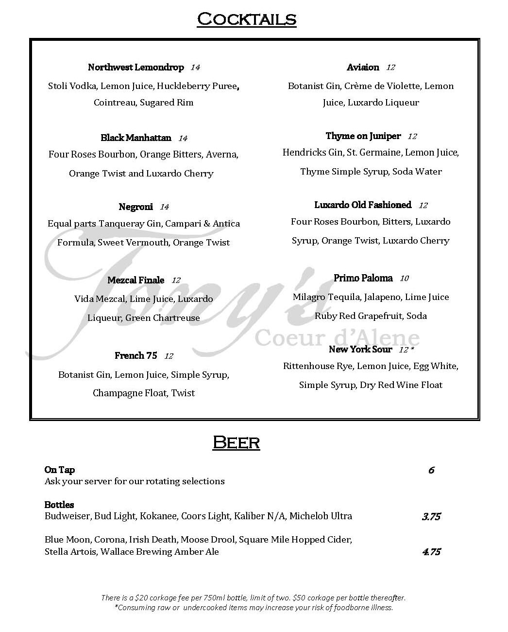 Spring Wine 2020#2_Page_1