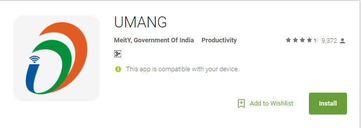 भारत सरकार के मोबाइल Apps