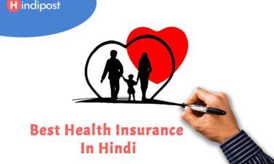 best health insurance