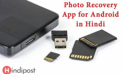 Photo Recovery Apps
